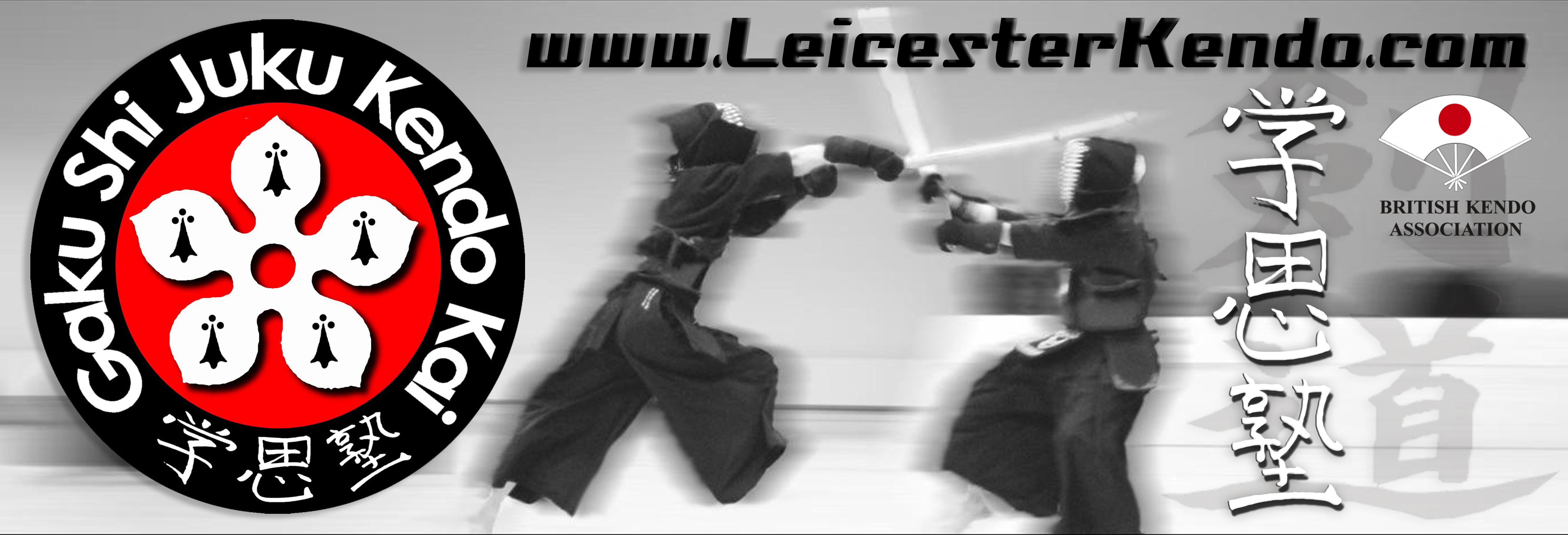 LeicesterKendo
